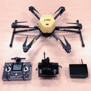 Used-Trimble-ZX5-UAV-Complete-System.jpg